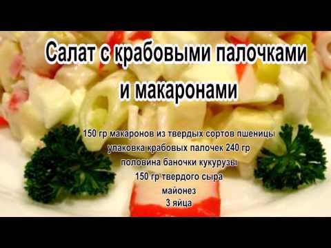 САЛАТ И СТОЛ УКРАСИМ ЁЛОЧКОЙ/НОВЫЙ ГОД/SALADиз YouTube · Длительность: 5 мин40 с