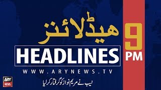 ARY News Headlines | Sindh govt announces public holidays for Eid-ul-Azha | 9PM | 8th August 2019
