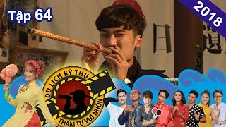 THE HILARIOUS DETECTIVES| EP 64 UNCUT| Learn about NINJA| The new playground |  290318 🎡