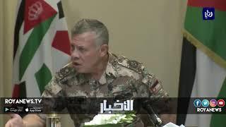 الملك عبدالله الثاني سيادة القانون لا يمكن التهاون بشأنها - (2-10-2018)