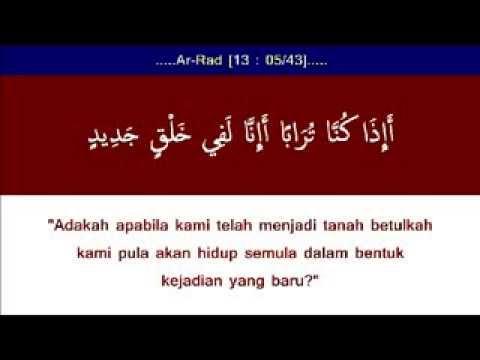 Surah Ar-Rad (Malay translation)