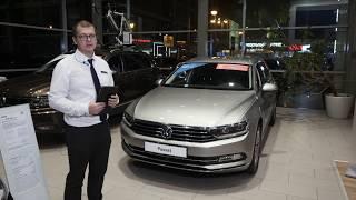 Volkswagen Passat / Фольксваген Пассат - обзор от официального дилера