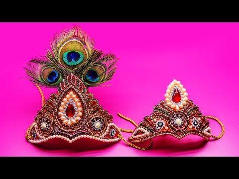 DIY How to make Mukut | God ( crown  / tahia in odia ) | kundan mukut | Art with Creativity 302