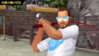 基本無料の本格釣りアクションRPG『Fish Hunt 世界を釣れ!』