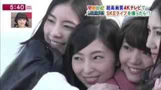 東海テレビスーパーニュース 2015/03/02.