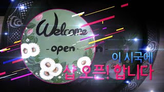 천안 라라샵 힐링센터 오픈합니다! (피부,비만,통증,두…