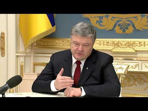 Президент про перемогу НАК «Нафтогаз України» над РАО Газпром у Стокгольмському арбітражі