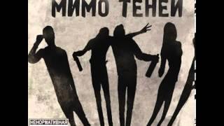 Johnyboy Не проснуться (ft. Кристина Корвин)