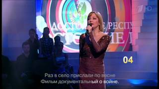 Таня Буланова  Баллада о матери