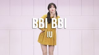 IU(아이유) - BBI BBI(삐삐) Dancer Cover / Cover by SuHyun (Mirror Mode) @MAMA