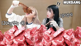 [Competitive Eating] 2 women challenged 20kg tomahawk Steak!! Mukbang