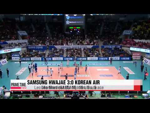 V-League: KGC vs. Heungkuk Life, Samsung Hwajae vs. Korean Air   V리그: KGC vs. 흥국