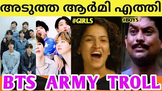 Bts  Army troll  😅😅 Bts troll video