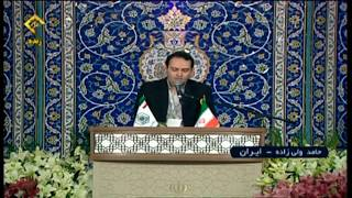 33rd international iran Quran competition-Hamed waliizada-Iran fainal round