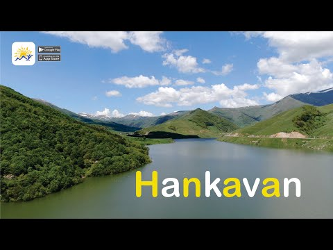 Armenia, Hankavan Resort. Армения, Курорт Анкаван