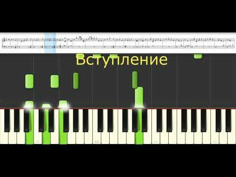 Видеороук на песню Юли Началовой