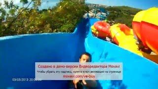 Аквапарк Голубой Залив(, 2016-01-19T17:19:52.000Z)