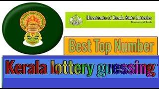 30-04-2019 Kerala Lottery Guessing