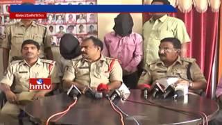 Lorry Theft Gang Arrested by Vizianagaram Police   HMTV