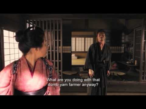 Celebration - Japanese Samurai Film