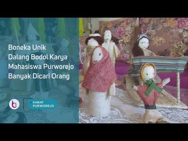 Boneka Unik Dalang Bodol Karya Mahasiswa Purworejo Banyak Dicari Orang