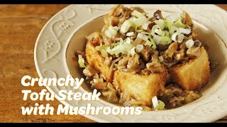 Crunchy Tofu Steak Recipe   Yummy Ph