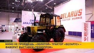 Владимир Путин оценил золотой трактор МТЗ