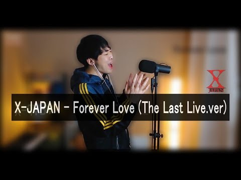 X JAPAN - Forever Love (Last Live Ver.)Cover By Amon