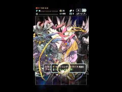 Terra Battle  第5章 深き門 - 4