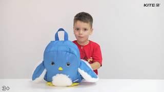 Обзор детского рюкзака ????#Kite#Kidsмодель 563 коллекции 2020 | #Kidsbag