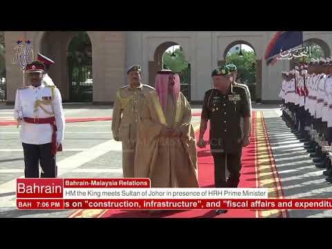 Petikan liputan berita Bahrain News Agency mengenai Lawatan Rasmi Sultan Johor di Bahrain.