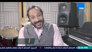 نغم | علي الحجار يروي اختباره بلجنة الإذاعة أمام الموسيقار محمود الشريف