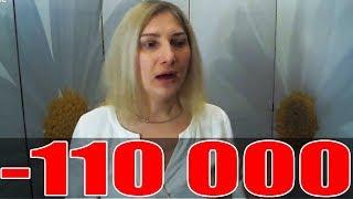 Потеряла 110 000 из-за Таро. Кармический Долг