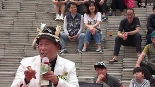 삼식이품바 의 서울나들이 재밋는  각설이공연 ^^♡