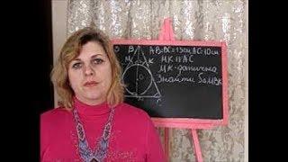 ДПА з математики. 9 клас. Урок№ 6.Задача з ІІІ частини на знаходження площі трикутника