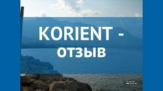 KORIENT 3 Турция Кемер отзывы отель КОРИЕНТ 3 Кемер отзывы видео