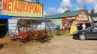 Представляем магазин металлопроката в г.Гагарин Смоленской области(, 2016-08-04T12:39:55.000Z)
