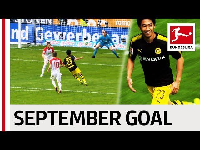 Goal of the Month - September - 2017/18 Season
