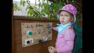 Бизиборд своими руками. Игрушка для малыша