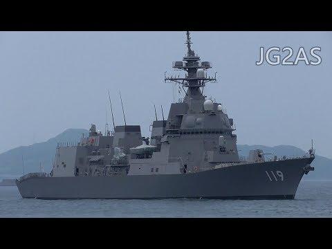 護衛艦 あさひ 海上公試 長崎港 JMSDF DD-119 ASAHI 2017-AUG