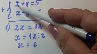 Способ сложения .Решение систем линейных уравнений.7кл