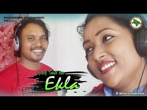 Santali Video Song - Inj Enj Tahen Kan Ekla