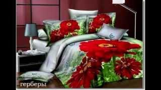 видео постельное белье в Иваново