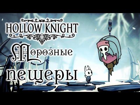 Полное прохождение игры Gothic 2 Night of the Raven