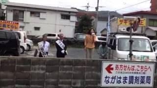 奄美市議選でのまつざき真琴県議が支援に駆けつける
