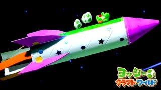 宇宙マップで大興奮する男 - ヨッシークラフトワールド #8