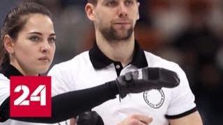 Смотреть видео CAS лишил Крушельницкого и Брызгалову бронзы Олимпиады - Россия 24 онлайн
