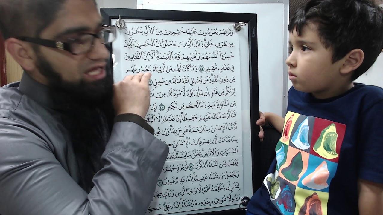 Nuraniyah to Quran Transition - Step 1 & 2