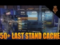 The Division 50+ Last Stand 1.6 Cache Opening (Less Then 1% For Exotic)