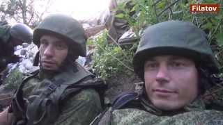 Поселок Спартак бои ополченцев ЛНР ДНР